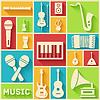 Ретро плоские музыкальные инструменты иконы пиктограммы | Векторный клипарт
