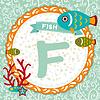 ABC Tiere: F ist Fisch. Kinder Englisch Alphabet