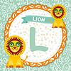 ABC Tiere L Löwe. Kinder Englisch Alphabet