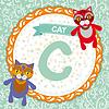 ABC Tieren C Kat. Kinder Englisch Alphabet