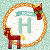 ABC Tiere H Pferd. Kinder Englisch Alphabet