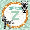ABC Tiere Z Zebra. Kinder Englisch Alphabet