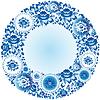 圆形蓝色碎花框架设计 | 向量插图