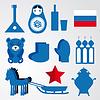 Reise-Set von verschiedenen stilisierte russische Symbole