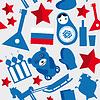 Rosja, ZSRR. Jednolite wzór czarny, niebieski, czerwony na | Stock Vector Graphics