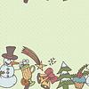Neues Jahr nahtlose Grenze. Endless Weihnachten Vorlage
