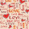 Nahtlose Hintergrund Liebe