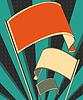 Revolution Flagge Poster