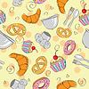 Essen nahtlose Hintergrund