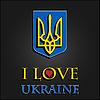 Ich liebe Ukraine. Stilvolle für T-Shirts, Bechern, Kappen
