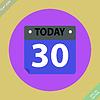 Векторный клипарт: Календарь Icon -. Плоский дизайн