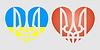 Herz der Ukraine mit Wappen Dreizack