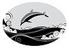 Векторный клипарт: дельфин и море. Символ