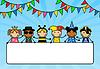 Векторный клипарт: Мультяшный дети в карнавальных костюмах держат плакат