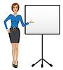 Векторный клипарт: Презентация