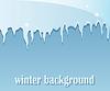 Векторный клипарт: Зимний фон с сосульками
