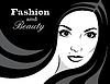 Векторный клипарт: Красота в черном и белом - Иллюстрация