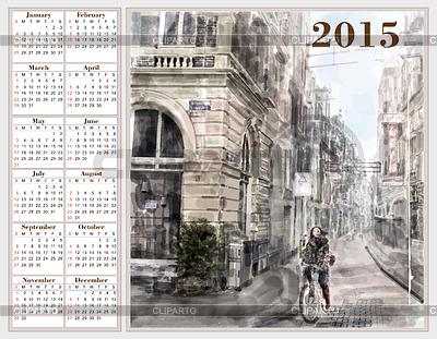 календарь векторный клипарт: