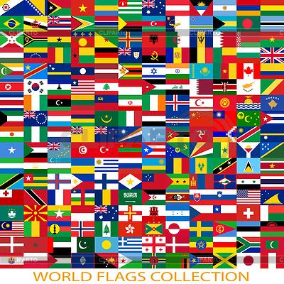 Векторная Карта Европы