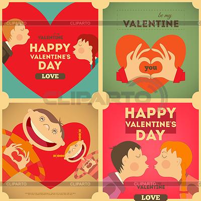 Плакаты валентинов день