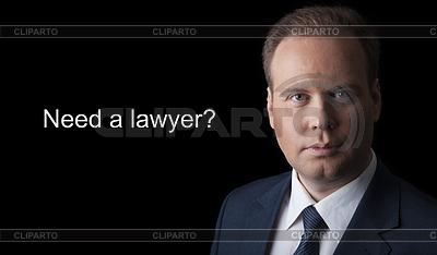 Offer legal aid | Foto stockowe wysokiej rozdzielczości |ID 4917001