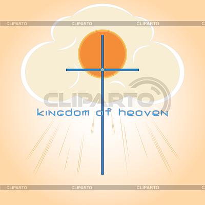 Królestwo niebieskie | Klipart wektorowy |ID 4628129