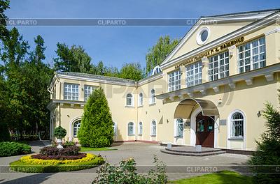 Galeria Sztuki GHVaschenko, Mińsk, Białoruś | Foto stockowe wysokiej rozdzielczości |ID 4766929