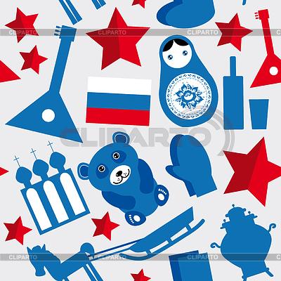 Ссср клипарт, бесплатные фото, обои ...: pictures11.ru/sssr-klipart.html