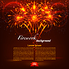 Vector clipart: Bright colorful fireworks on red background. Holida