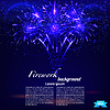 Vector clipart: Bright colorful fireworks on blue background.
