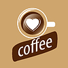 Vector clipart: logo cup of coffee and heart