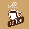 Vector clipart: logo cup of coffee and steam
