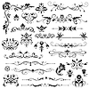 Vector clipart: Set of vector floral elements for design